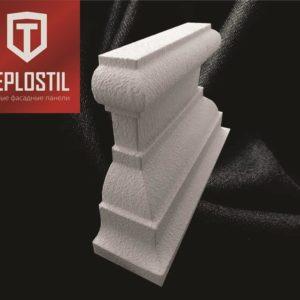декоративный элемент база